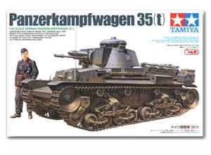 Berita Dunia Model Kit... - Page 6 TAM25112