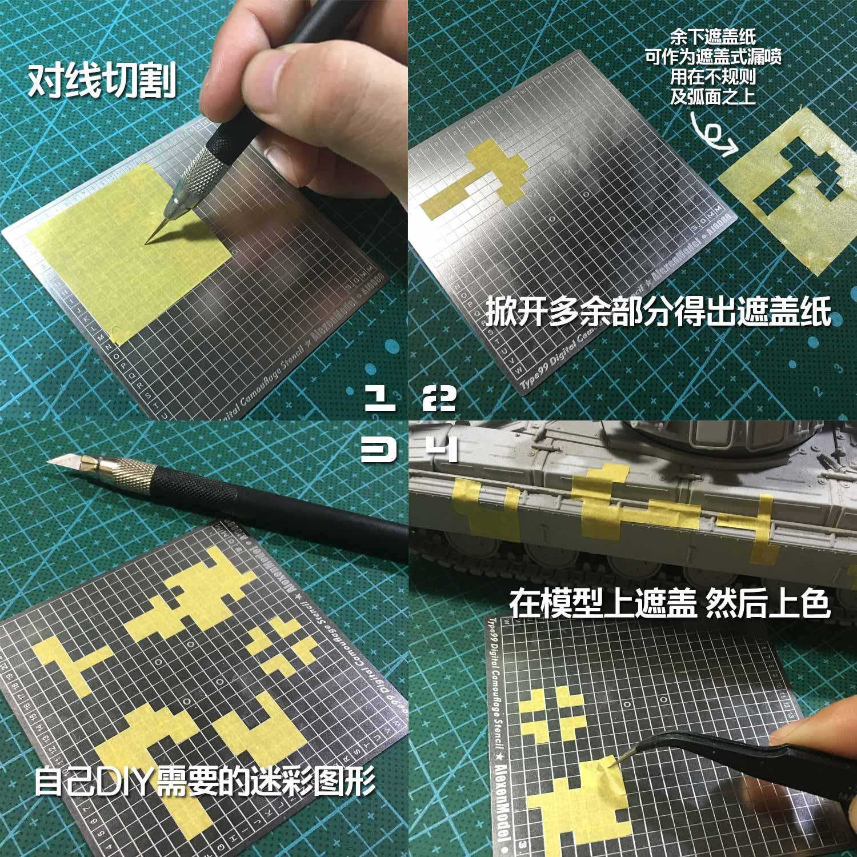 hobbyeasy pla type 99 digital camouflage stencil