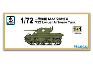 Nouveautés S Model  PS720022