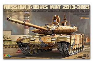 dda209040788 Russian T-90MS MBT 2013-2015.   Click to Enlarge Image.