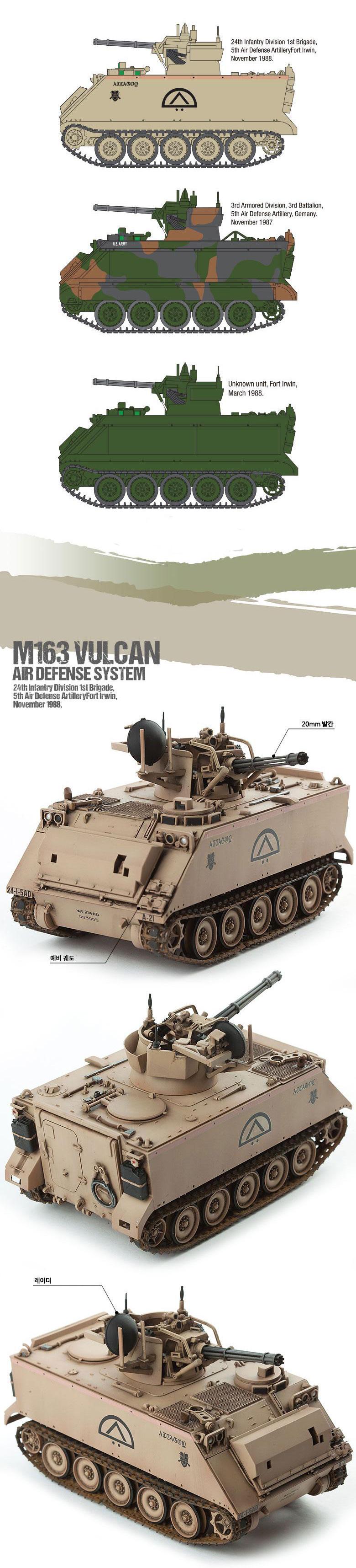 Hobbyeasy M163 A1a2 Vulcan Spaag