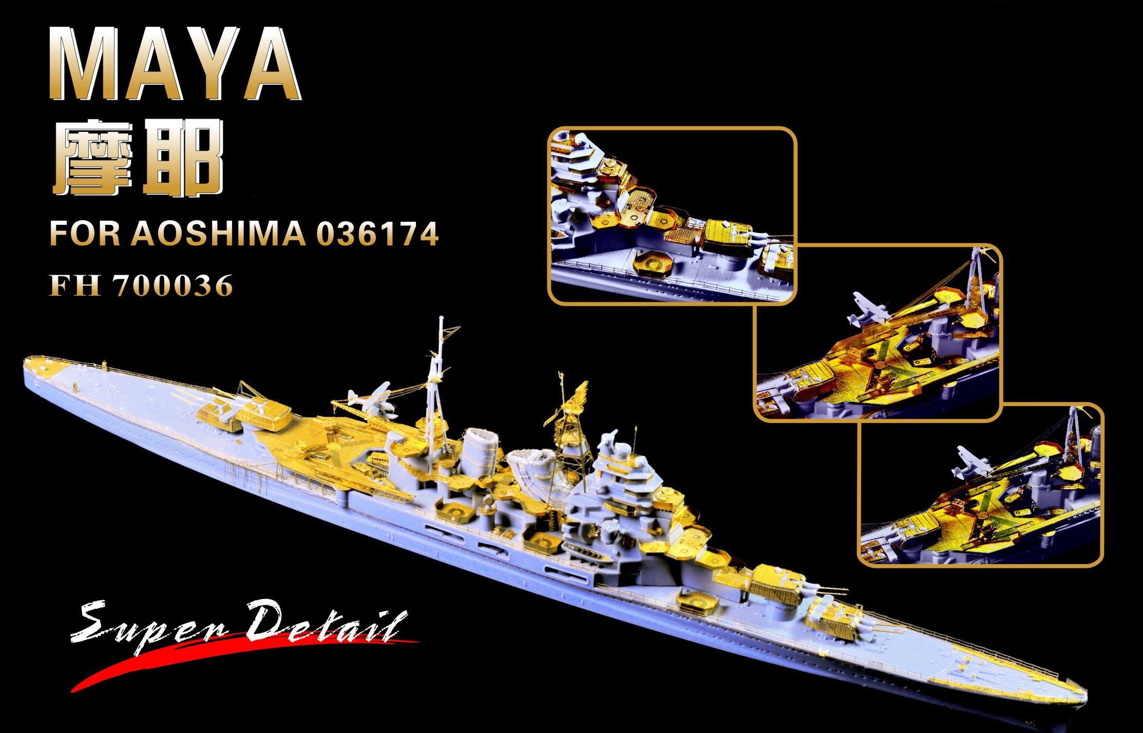 IJN Maya 1944 Japanese Navy Heavy Cruiser a 1/350 de Aoshima FH700036A